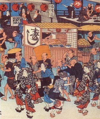 historia de Sushi.jpg