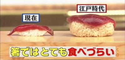 sushi-comparacao.jpg