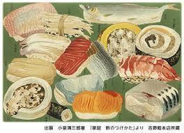 sushi-historia.jpg